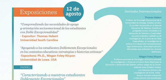 afiche 2e-01 (5)