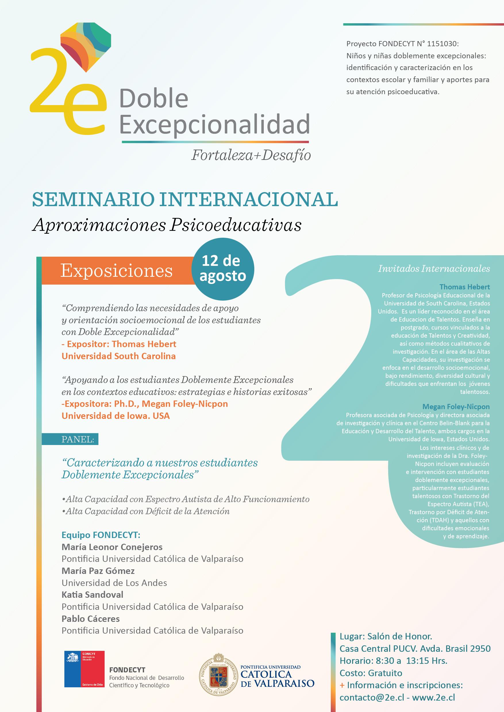 afiche PIEZASGRAFICAS2e-01